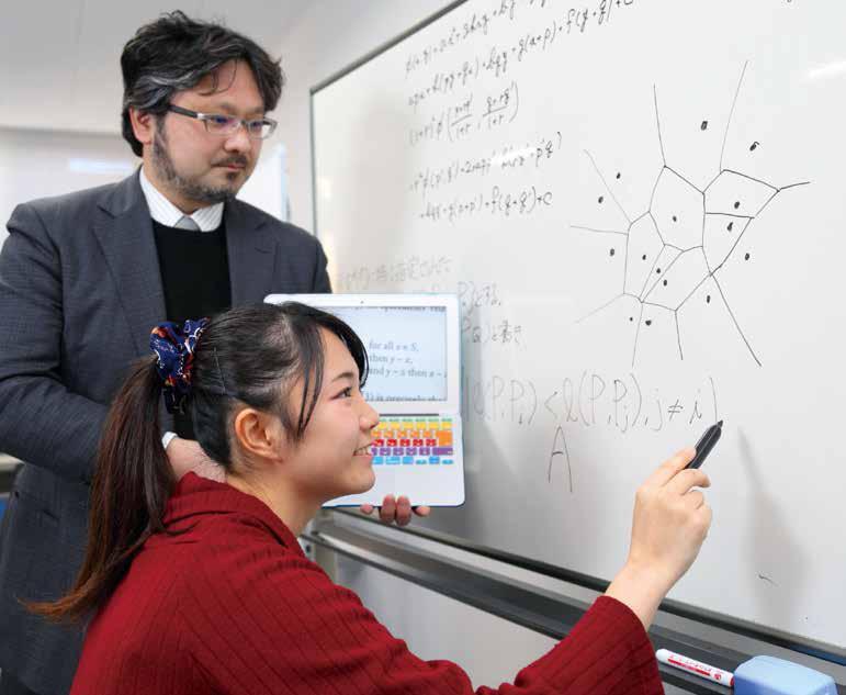 教育学科 教科専門(数学)コース コース案内